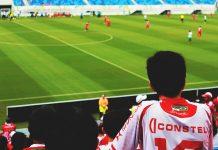 Football unpaid debts